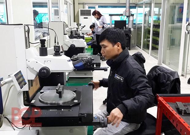 越南北江省引进投资项目超过1000个 hinh anh 1
