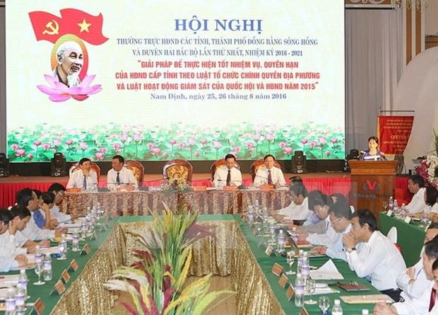 越南北部沿海和红河平原地区各省市人民议会常委会第一次会议在南定省举行 hinh anh 1