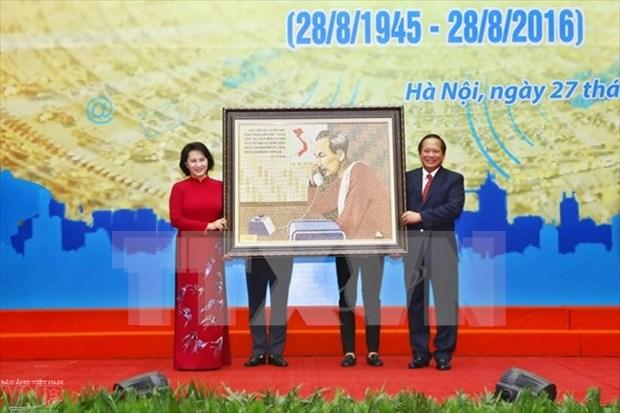 越南国会主席阮氏金银出席通信传媒部门传统日71周年纪念典礼 hinh anh 1