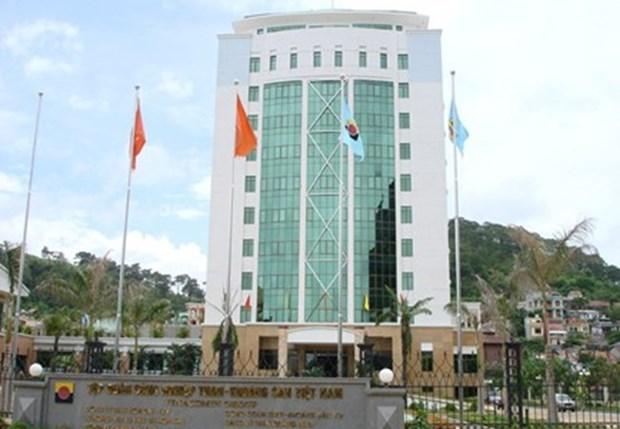 广宁省注重加大科技投资力度 力争成为服务与工业省份 hinh anh 1