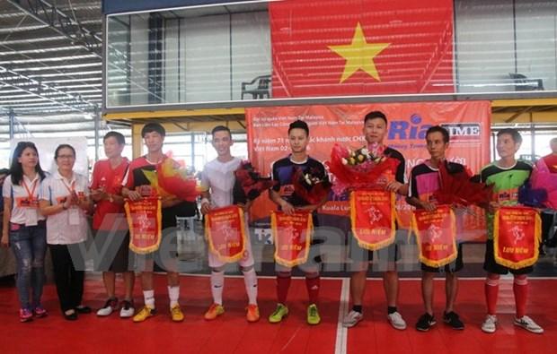 马来西亚第二次越南人男足比赛开赛 hinh anh 1