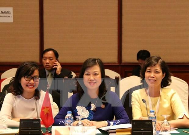 第16届东盟社会文化共同体理事会会议在万象开幕 hinh anh 1