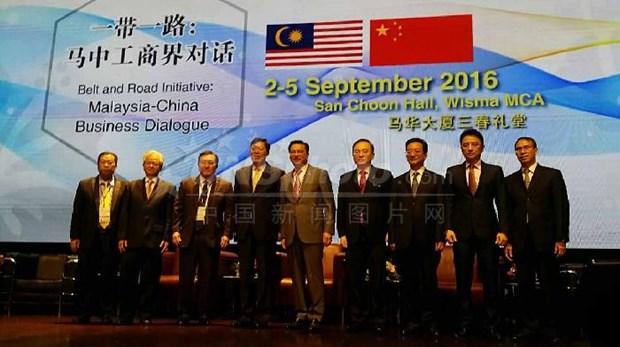 马中工商界对话会在吉隆坡举行 hinh anh 1