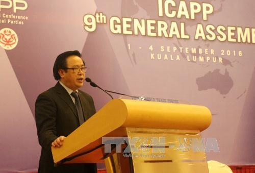 越南共产党代表团出席亚洲政党国际会议第九届大会 hinh anh 1