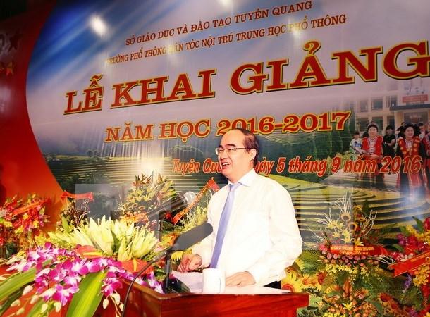 越南党和国家领导人出席2016-2017学年开学典礼 hinh anh 1