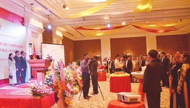 越南驻柬埔寨和中国香港总领事馆举行国庆庆祝活动 hinh anh 1