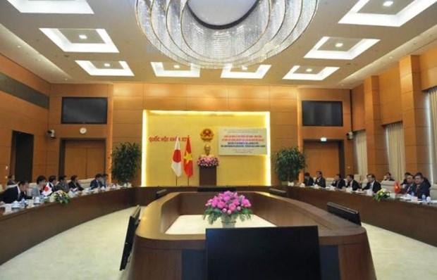 越南与日本加强农业、旅游和气候变化等领域的合作 hinh anh 1