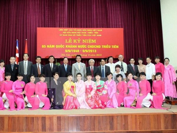 朝鲜国庆68周年纪念活动在河内举行 hinh anh 1