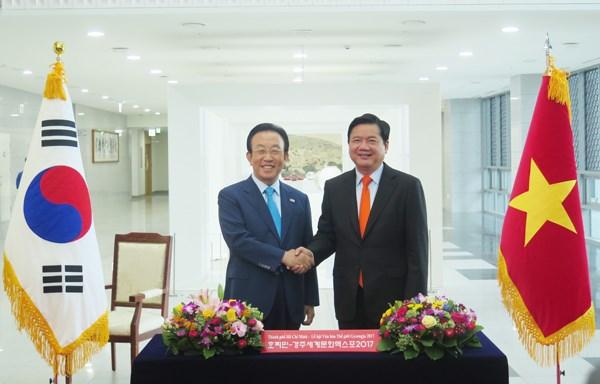 胡志明市和韩国庆尚北道将联合举行2017年世界文化节 hinh anh 1