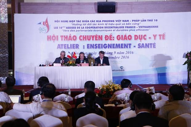 越南与法国各地加强合作关系 hinh anh 1