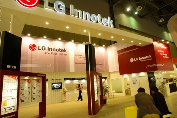 LG在越南海防市增资5.5亿美元设厂 hinh anh 1