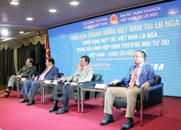越南政府副总理郑廷勇出席在俄罗斯举行的越南企业家论坛 hinh anh 1