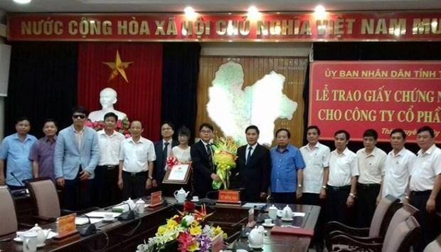 越南太原省向韩国企业颁发投资许可证 hinh anh 1