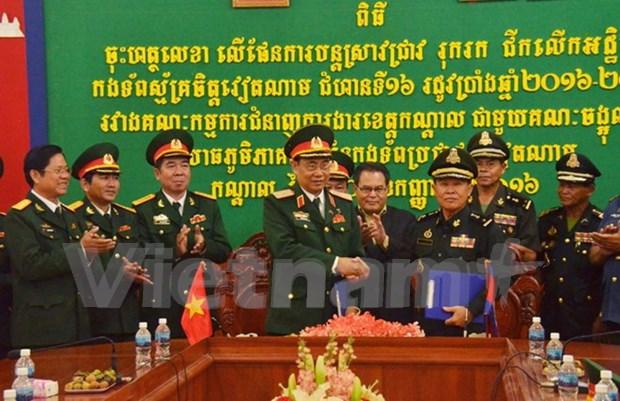 越南志愿军烈士遗骸搜寻归宿工作成为柬埔寨优先实施的政策 hinh anh 1