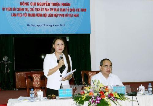 越南祖国阵线中央委员会主席阮善仁:进一步发挥妇女在新时期的作用 hinh anh 1