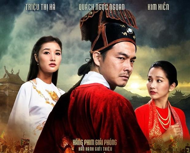 东盟电影周在中国启幕 hinh anh 1