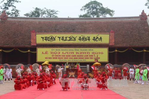 蓝山起义598周年暨民族英雄黎利忌日583周年纪念典礼在清化省举行 hinh anh 1