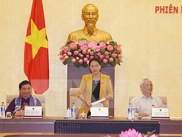 越南第十四届国会常务委员会第三次会议闭幕 hinh anh 1