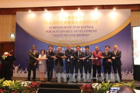 东盟能源部长承诺加强能源安全领域合作 hinh anh 1