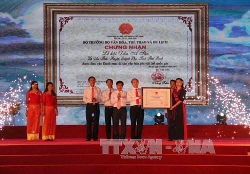 阿巢祠庙会被列入国家级非物质文化遗产名录 hinh anh 1