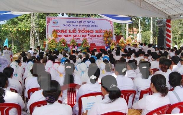 高台教成立90周年纪念大典在胡志明市举行 hinh anh 1