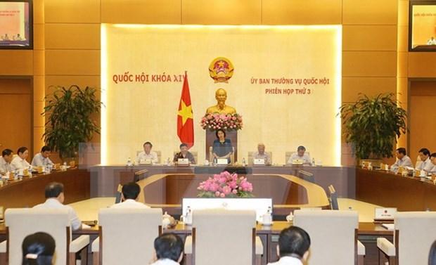 越南第十四届国会常务委员会第三次会议新闻公报 hinh anh 1