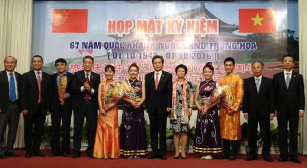 中国国庆67周年纪念典礼在胡志明市举行 hinh anh 1