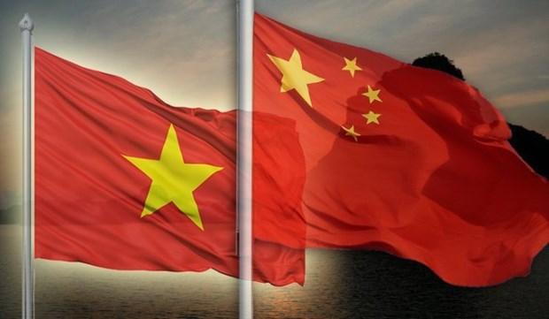 越南党及国家高级领导致电祝贺中国国庆67周年 hinh anh 1