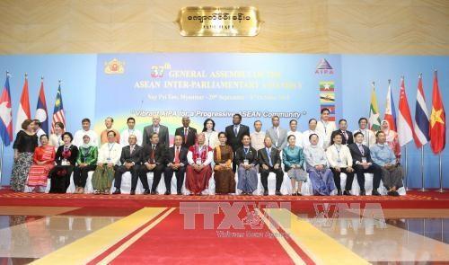 第37届东盟议会联盟大会在缅甸内比都开幕 hinh anh 1