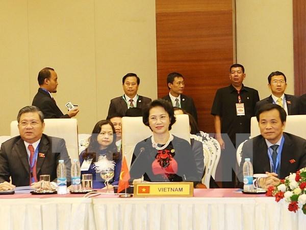 越南国会主席阮氏金银出席第37届东盟议会联盟大会委员会会议 hinh anh 1
