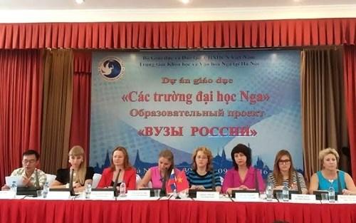 越南与俄罗斯加强教育领域的合作 hinh anh 1