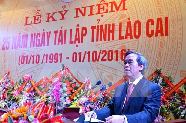 越南老街省重建25周年纪念仪式 hinh anh 1