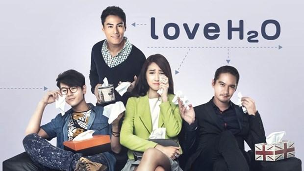 2016年泰国电影节在胡志明市开幕 hinh anh 1