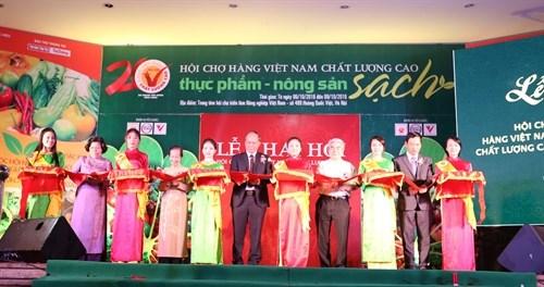 """""""绿色食品与农产品""""越南优质产品展览会在河内开展 hinh anh 1"""