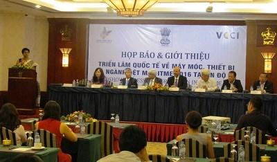 印度企业寻找向越南供应纺织服装机械的机会 hinh anh 1