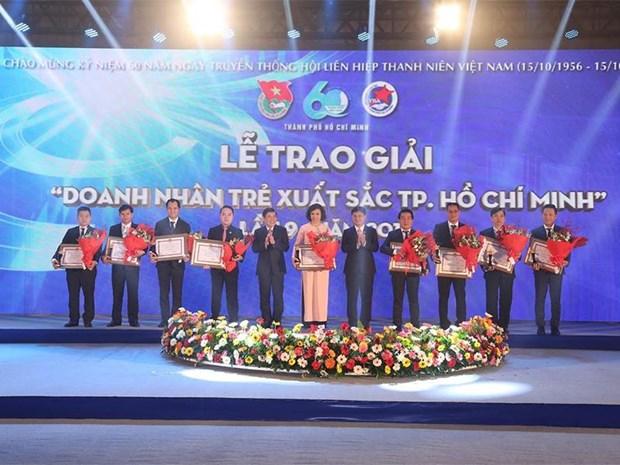 越南胡志明市优秀年轻企业家奖颁奖仪式隆重举行 hinh anh 1