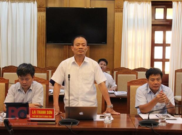 北江省注重强化地方政府领导在信访事件处理中的责任担当 hinh anh 1