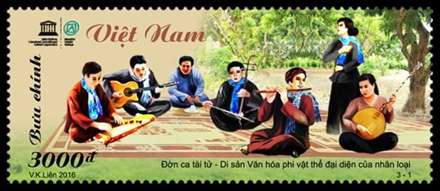 《才子弹唱——人类非物质文化遗产代表作》邮票正式发行 hinh anh 2
