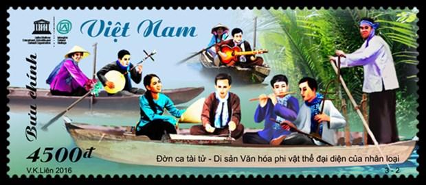 《才子弹唱——人类非物质文化遗产代表作》邮票正式发行 hinh anh 3