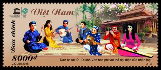 《才子弹唱——人类非物质文化遗产代表作》邮票正式发行 hinh anh 4