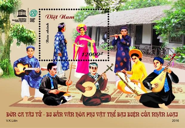 《才子弹唱——人类非物质文化遗产代表作》邮票正式发行 hinh anh 1