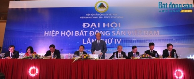 越南房地产协会第四届大会在河内举行 hinh anh 1