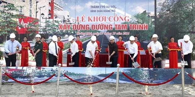 河内市启动三贞街扩建项目 hinh anh 1