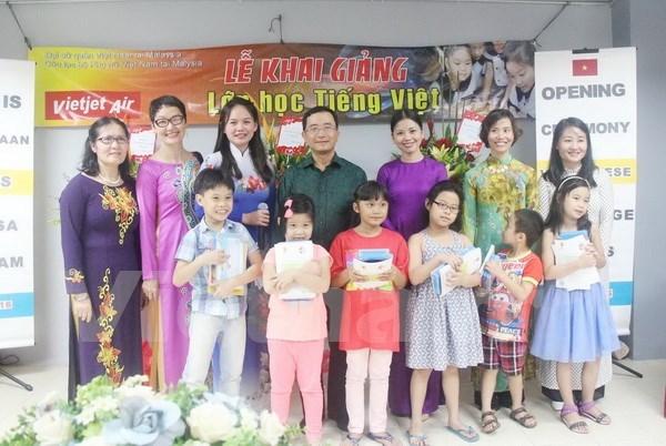 马来西亚首个越南语培训班正式开学 hinh anh 1