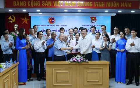 加强越南与柬埔寨青少年友好活动 hinh anh 1