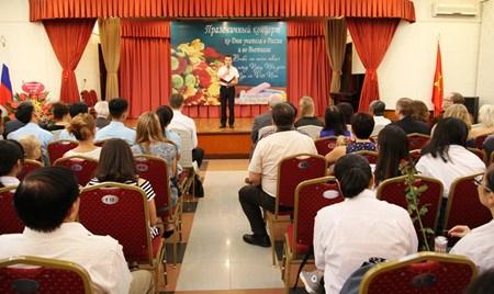 庆祝俄罗斯教师节和越南教师节的音乐交流会在河内举行 hinh anh 1
