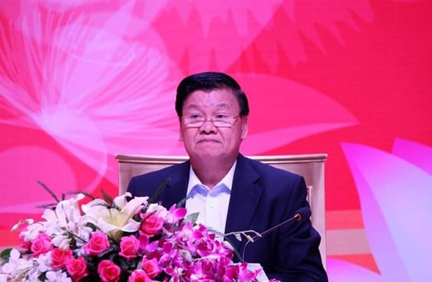 老挝政府总理通伦•西苏里首次同越南企业进行对话 hinh anh 1