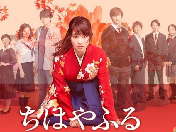 日本电影节在越南胡志明市举行 hinh anh 1
