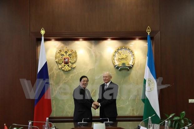 越南驻俄罗斯大使阮青山访问巴什科尔托斯坦共和国 hinh anh 1