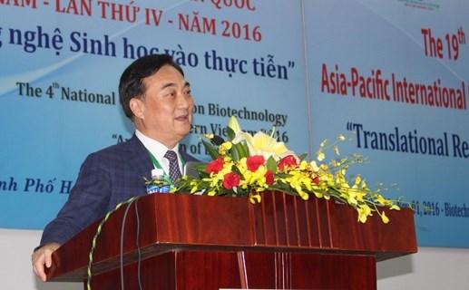 越南促进研究与应用生物技术 hinh anh 1